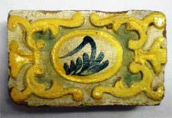 Керамика, глазурь. Лыткарино. Кон. XVII - нач. XVIII вв.