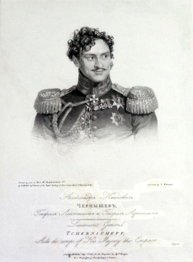 Гравюра Т. Райта. Англия. 1827 г.