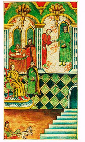 Симеон Полоцкий в присутствии Феодора III проверяет знания Никиты Зотова