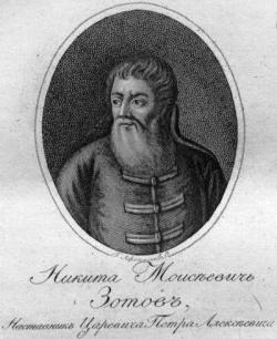 Никита Моисеевич Зотов