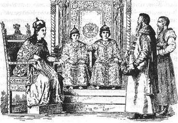 Цари Иван и Петр и правительница Софья (с рисунка В. Верещагина)