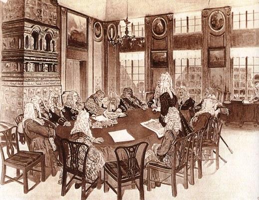 Сенат петровского времени. Худ. Д. Кардовский. 1908 г.